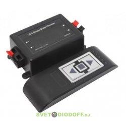 Диммер 1 канальный LN-RF3B (12-24V,96-192W, ПДУ 3кн)