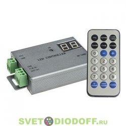 Контроллер для управления RGB HX-805 (2048 pix, 5-24V, SD-карта, ПДУ)