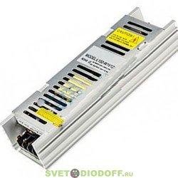 Блок питания для светодиодов 150W 12V узкий, открытый