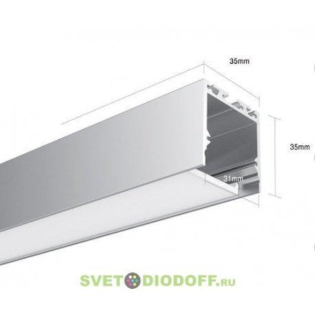Алюминиевый профиль подвесной для светодиодной ленты 3535, SD-290, 2000х35х35мм