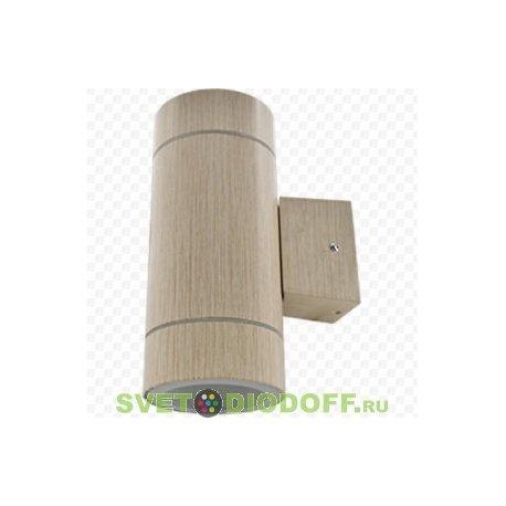 Светильник фасадный накладной LED 8013A IP65 прозрачный Цилиндр металл. 2*GX53 (двух лучевой) Светлое дерево 205x140x90