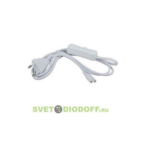 Сетевой шнур с выключателем для линейных светильников ЭРА LLED-A-CABLE-1.5m-SW-W