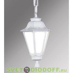 Уличный подвесной светильник Fumagalli Sichem/Rut белый, матовый 1xE27 LED-FIL с лампой 800Lm, 2700К