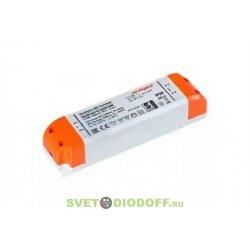 Блок питания для мощных светодиодов и светильников ARJ-LE36700 (25W, 700mA, PFC)