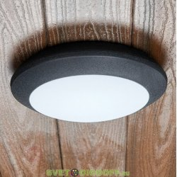 Влагозащищенный уличный светодиодный светильник 7Вт, 4000К, IP66 Fumagalli BERTINA, белый