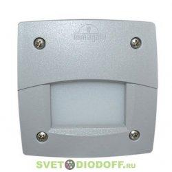 Светильник уличный (подсветка ступеней) FUMAGALLI LETI 100 SQUARE-EL LED серый/опал 1xGX53 LED с лампой 3W