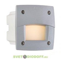 Светильник уличный (подсветка ступеней) FUMAGALLI LETI 100 SQUARE-EL LED белый/опал 1xGX53 LED с лампой 3W