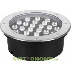 Светодиодный светильник тротуарный (грунтовый) DelUX 24W 2700K 85-265V IP67 250*H90mm