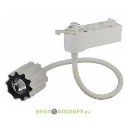 Трековый светодиодный светильник на гибкой ножке 7Вт, белый, COB, 4000К, 490Лм, IP20