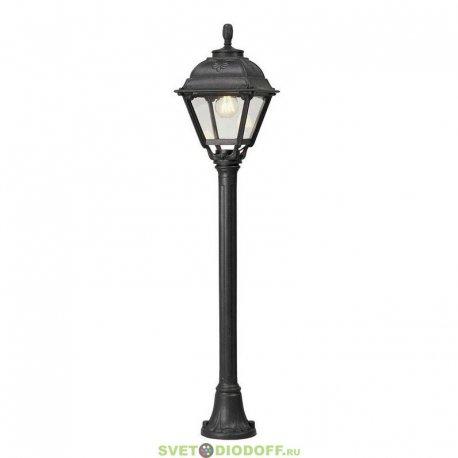 Уличный светильник столб Fumagalli Mizar.R/Cefa черный/прозрачный 1,1м