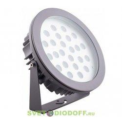 Светодиодный светильник ландшафтно-архитектурный Luxe 230V 24W RGB IP67, 60 градусов