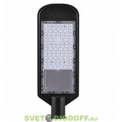 Светодиодный уличный консольный светильник 30W 6400K 230V, черный