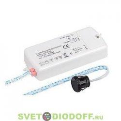 Инфракрасный датчик для бесконтактного включения SR2-Door (220V, 500W, IR-Sensor)