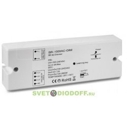 Контроллер для ламп накаливания и галогенных на 220 В, или для LED светильников SR-1009AC-SWITCH (220V,576W)