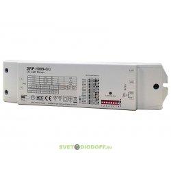 Беспроводный Диммер тока SRP-1009-50W (220V, 200-1500mA)