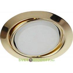 Светильник встраиваемый под лампу GX53 поворотный SD-9217 метал, золото