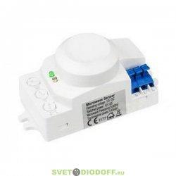 Микроволновый датчик движения 220V MW03 (угол 360°)