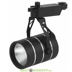Трековый светодиодный светильник 7Вт, белый, SMD, 4000К, 490Лм, IP20