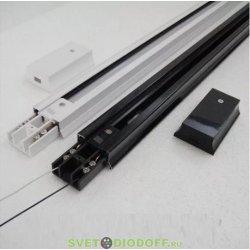 Шинопровод однофазный для трекового светильника TR6 - R 2W белый 1 м