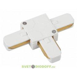 Коннектор для трекового светильника угловой белый TR7-C 2W