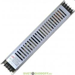 Ультратонкий блок питания в металлическом корпусе, IP20, 200W, 12V