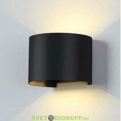Настенный светодиодный светильник двухсторонний Techno LED IP54, 7Вт, 4000К черный