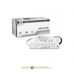 ЭПРА-50-PRO 50Вт ЕМС серии PRO для ультратонких панелей LP-02-PRO 50Вт