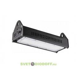 Светильник светодиодный складской AL1101 50W IP44 120°/60° 4500Лм 6400К