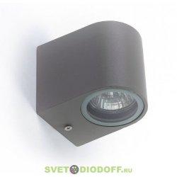 Светильник фасадный светодиодный 7.5Вт 4000К GU10 мм, 65 x 80 мм, IP65, 220 В, Алюминиевый корпус серый