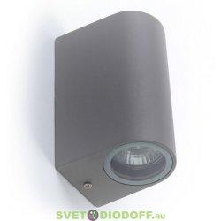 Светильник фасадный двусторонний 15Вт 4000К 2хGU10 мм, 65x150 мм, IP65, 220В, Алюминиевый корпус серый