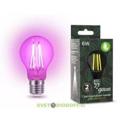 Светодиодная лампа для растений Gauss LED Fito Filament A60 6W E27