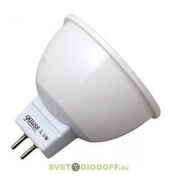 Лампа светодиодная Gauss LED Elementary MR16 GU5.3 5.5W 2700К