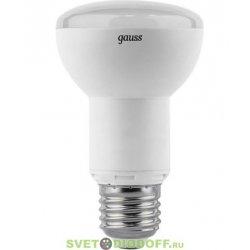 Лампа светодиодная Gauss LED Reflector R63 E27 9W 2700K
