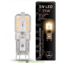 Лампа светодиодная Gauss LED G9 AC220-240V 3W 2700K пластик
