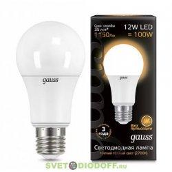 Лампа светодиодная Gauss LED A60 globe 12W E27 2700K