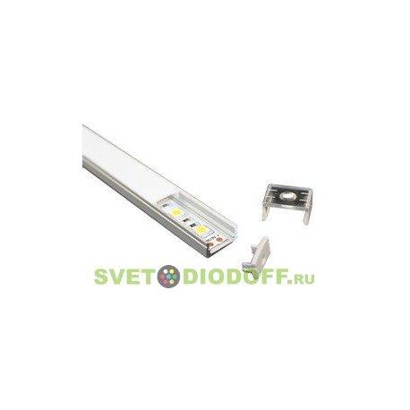 Алюминиевый профиль для светодиодных лент SD-266.