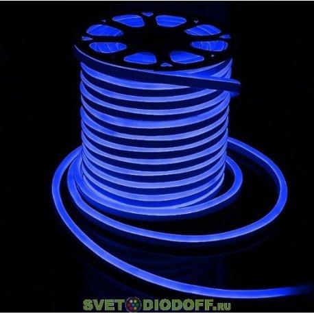 Гибкий неон SMD2835, 120 LED AC220V, IP65, 9.6W/m, 10lm/m, Blue, PVC синий 16х8мм