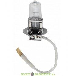 Автолампа H3 12V 55W PK22s BL (лампа головного света, противотуманные огни)