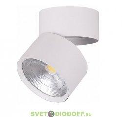 Светодиодный светильник накладной AL520 15W 4000K белый
