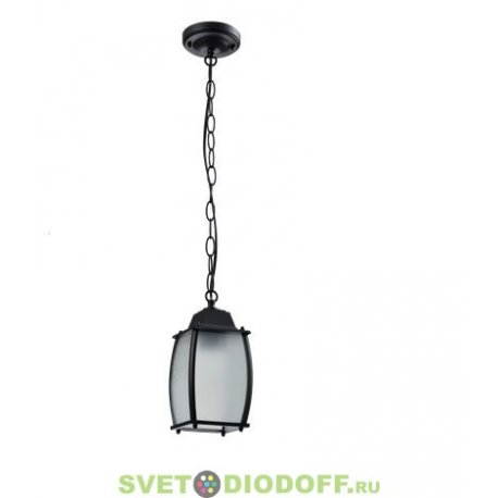 Светильник садовый подвесной, на цепи Е27, матовое стекло