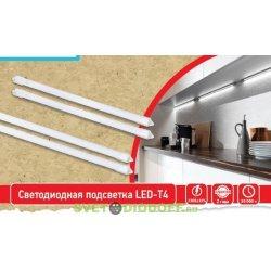 Светильник светодиодный подсветка LED-T4 9Вт 230В 4000К 675Лм 600мм IP65