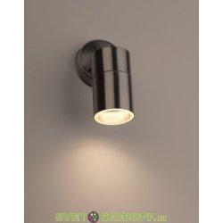 Спот уличный под светодиодную лампу GU10 MAX35W IP54 хром