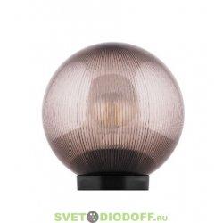 Светильник садово-парковый Feron НТУ 02-60-205 шар ПМАА E27 230V, призма дымчатый