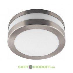 Светильник садово-парковый Feron DH020, Max. 20W 230V GX53 , IP44 сталь