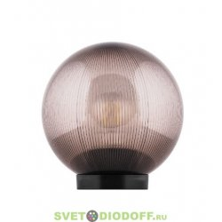 Светильник садово-парковый Feron НТУ 02-60-255 шар ПМАА E27 230V, призма дымчатый