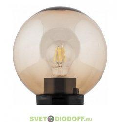 Светильник садово-парковый Feron НТУ 01-60-253 шар ПМАА E27 230V, золотой