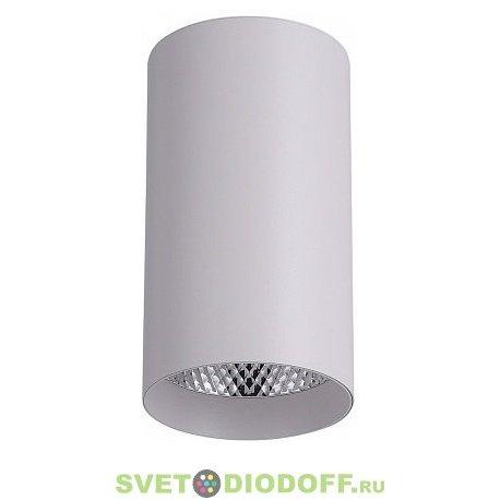 Светодиодный светильник AL530 накладной 15W 4000K белый 80*100