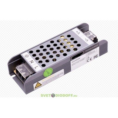 Блок питания для светодиодной ленты LUX компактный, 24В, 100Вт, IP20 140х49х29