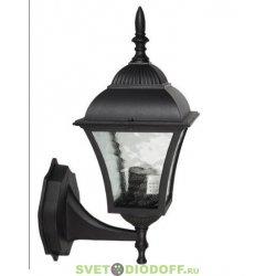 Настенный уличный садово-парковый светильник SD-880DN черный