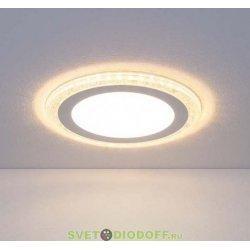 Встраиваемый потолочный светодиодный светильник 7+3W 4200K, 750Лм